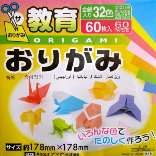 Origami Paper LARGE BIG Size 60 Sheets 32 Colors (Tesselation Quilts compare prices)