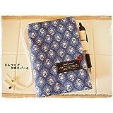 B6サイズ手帳カバー北欧風ブルーの小花&革タグ 夢かな手帳 星のダイアリー対応