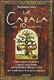 img - for La cabala in 10 minuti book / textbook / text book