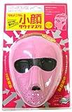 ゲルマニウム小顔サウナマスク