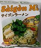 サイゴンラーメン コリアンダー風味(パクチーラーメン)×5袋