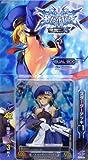 ブレイブルーTCG UNLIMITED VS スターターデッキ vol.1