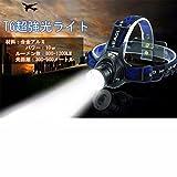 フーポット1200LM CREE XML T6 LEDヘッドライト ヘッドランプ LEDライト LED作業灯 角度調整 ズーム付き アウトドア/夜間作業/ 鉱物用ライト/防災/夜釣り/読書/散歩/キャンプ用 18650対応