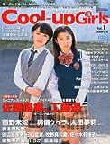 Cool-Up Girls (クールアップ ガールズ) vol.1 2014年 06月号 [雑誌]