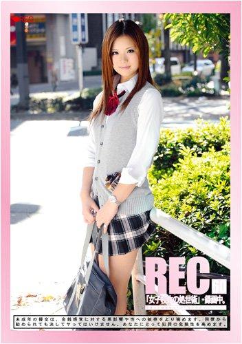 REC 60 [DVD]