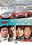 SUPER GT 2013 VOL.3 [DVD]