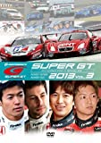 SUPER GT 2013 VOL.3 [DVD]
