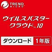 ウイルスバスター クラウド 10 1年版 DL版 [オンラインコード](最新・3台版)