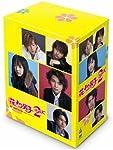 花より男子2 (リターンズ) [DVD]