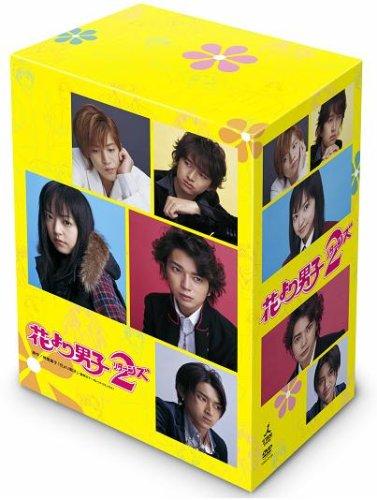花より男子2 (リターンズ) [DVD]の画像