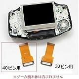 [CXD0249] ゲームボーイアドバンス用 液晶変換フラットケーブル GBASP to GBA LCD Flat Cable 40pin / フラットケーブル40ピン Dianziオリジナルバージョン [並行輸入品]