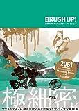 BRUSH UP!-世界のPhotoshopブラシ・コレクション