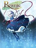 Rewrite 2017年度カレンダー 17CL-0126