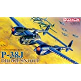 P-38Jライトニング 1/72