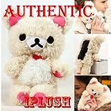 Authentic iPlush Plush Toy Cell Phone Case (iPad Mini, White Bear)
