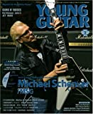 YOUNG GUITAR ( ヤング・ギター ) 2010年 03月号 [雑誌]