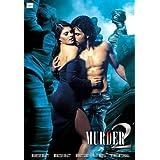 Murder 2 (2011) (Hindi Film / Bollywood Movie / Indian Cinema / DVD)