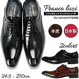 [フランコ ルッチ] FRANCO LUZI 本革 メンズ ビジネスシューズ 日本製 2750 プレーントゥブラック25.5cm