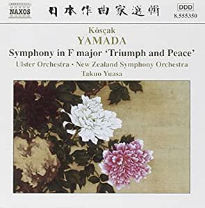 Symphony in F Major/Triumph An