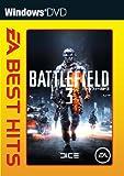 EA BEST HITS バトルフィールド 3