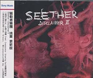 Disclaimer II (Dirty Version)