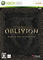 The Elder Scrolls IV: オブリビオン Game of the Year Edition