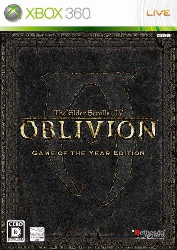 【Amazonの商品情報へ】The Elder Scrolls IV: オブリビオン Game of the Year Edition
