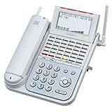 NYC-36IF-IPDHCLW ナカヨ(NAKAYO) 新品 NYC-iF 36ボタンIPディジタルハンドルコードレス電話機(W)