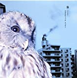 梟-Plastic Tree