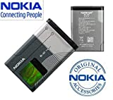 ORIGINAL NOKIA BL-5C AKKU 6230 6230i 6600 7610 6680 N70 BULK PACK