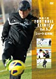 GFOOTBALL CLINIC vol.5uV[gpv [DVD]