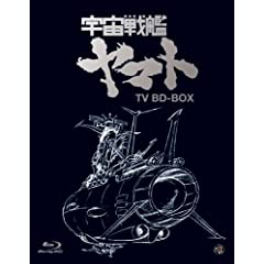 �F����̓��}�g TV BD-BOX �X�^���_�[�h�� [Blu-ray]
