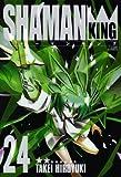 シャーマンキング 完全版 24 (24) (ジャンプコミックス)