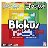 Mattel BJV44 - Blokus Strategiespiel hergestellt von Mattel