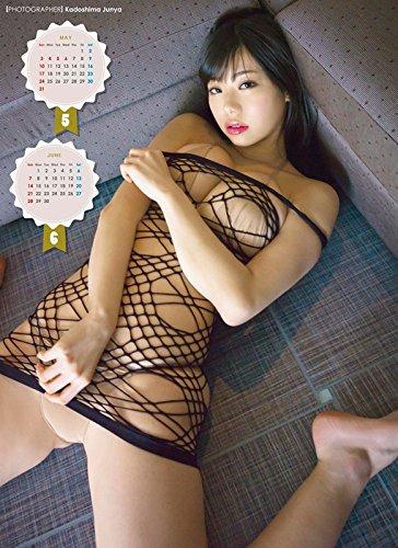 鈴木ふみ奈 2015カレンダー