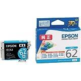 EPSON 純正インクカートリッジ ICC62 シアン