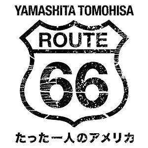 山下智久・ルート66~たった一人のアメリカ~ ディレクターズカットエディション [DVD]
