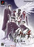 カヌチ 黒き翼の章(限定版:「ドラマCD」&「設定原画集」同梱)