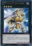 遊戯王カード CPZ1-JP033 CHキング・アーサー(レア)遊戯王ゼアル [コレクターズパック ZEXAL編]