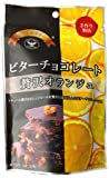 イーグル製菓 ひとりじめスイーツビターチョコレート贅沢オランジェ 60g×6個