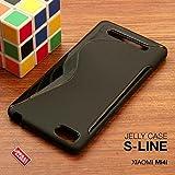 Best Deals - Anti-skid Design Tpu Case, S Line Soft TPU Case Xiaomi Xiaomi Mi4i