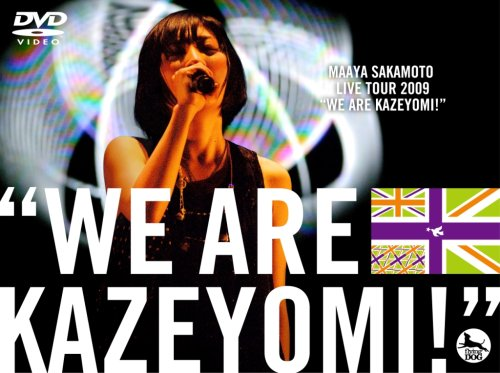 "坂本真綾LIVE TOUR 2009 ""WE ARE KAZEYOMI!"" [DVD]"
