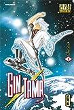 echange, troc Hideaki Sorachi - Gin Tama, Tome 1 :