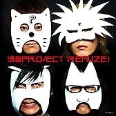 Realize! [初回限定盤 CD+DVD]