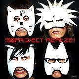 漆黒の扉♪流田Project