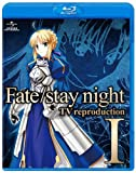 Fate/stay night TV reproduction I [Blu-ray]