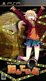 たんていぶ THE DETECTIVE CLUB -暗号と密室と怪人と- (初回限定版)