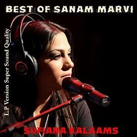 sanam marvi from the album best of sanam marvi july 23 2010 format