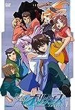 銀色のオリンシス (1)【通常版】[DVD]