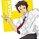 TVアニメ「涼宮ハルヒの憂鬱」新キャラクターソング Vol.05